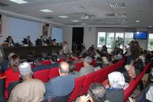 2009 تقديم التقرير الوطني حول أهداف الألفية من أجل التنمية
