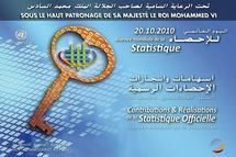 Le Royaume du Maroc célèbre  la Journée Mondiale de la Statistique