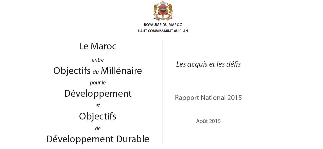 Le Maroc entre OMD et ODD, les acquis et les défis, par Ahmed Lahlimi Alami, HCP Maroc